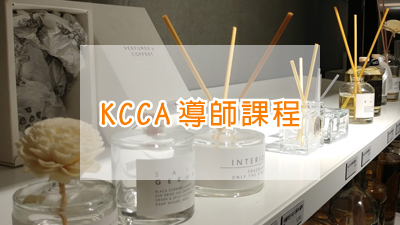 KCCA candle class 1