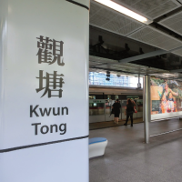 delivery kwun tong mtr