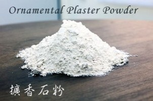 Ornamental-Plaster-Powder